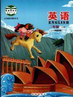 北京版二年级英语上册