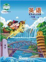 北京版二年级英语下册