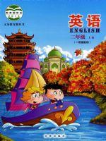北京版三年级英语上册