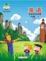 北京版三年级英语下册