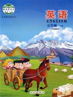 北京版五年级英语下册