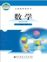 北师大版八年级数学上册