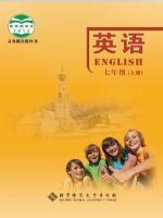 北师大版七年级英语上册