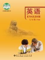 北师大版七年级英语下册