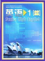 北师大版高一英语必修1