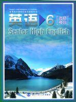 北师大版高三英语选修6