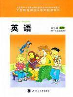 北师大版四年级英语上册