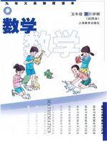 沪教版五年级数学上册