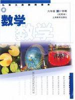沪教版六年级数学上册