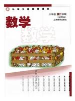 沪教版六年级数学下册
