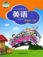 沪教版四年级英语上册