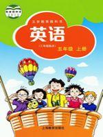 沪教版五年级英语上册