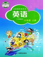 沪教版六年级英语上册