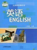 沪教版八年级英语上册