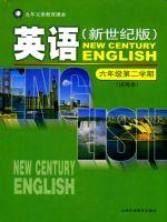 沪教版六年级英语下册