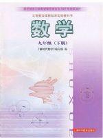 沪科版九年级数学下册