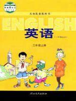 冀教版三年级英语上册