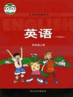 冀教版四年级英语上册