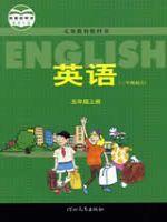 冀教版五年级英语上册