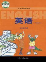 冀教版五年级英语下册