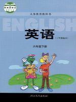 冀教版六年级英语下册