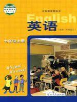 冀教版七年级英语上册