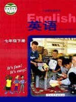 冀教版七年级英语下册