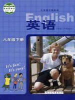 冀教版八年级英语下册