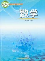 鲁教版七年级数学上册