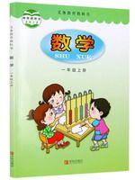 青岛版一年级数学上册