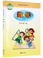 青岛版四年级数学下册