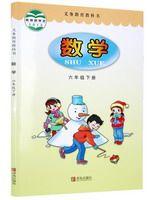 青岛版六年级数学下册