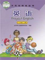 仁爱版八年级英语上册