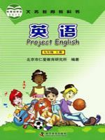 仁爱版九年级英语上册