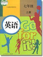 人教版七年级英语上册