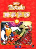 人教版五年级英语第五册