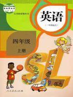 人教版四年级英语上册
