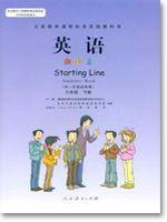 人教版六年级英语下册
