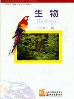 苏教版七年级生物上册