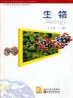 �K教版八年级生物上册