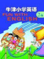 苏教版二年级英语2A
