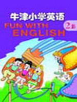 苏教版二年级英语2B