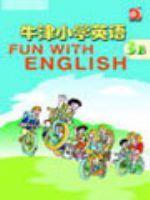 苏教版三年级英语3B