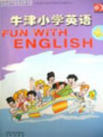 苏教版四年级英语4A