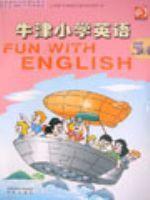 苏教版五年级英语5A