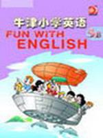 苏教版五年级英语5B