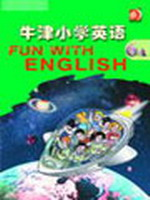 苏教版六年级英语6A