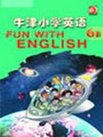 苏教版六年级英语6B