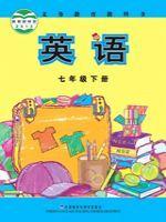 外研版七年级英语下册