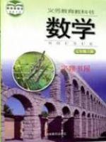 湘教版七年级数学上册